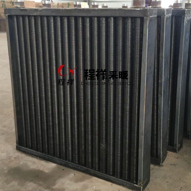 冀州程祥散热器厂家供应工业钢制翅片管散热器