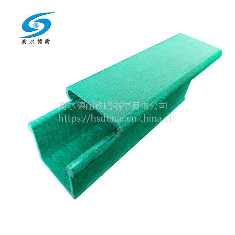 德耐 玻璃钢防腐线槽50*50 电缆上线槽 衡水电缆桥架厂家