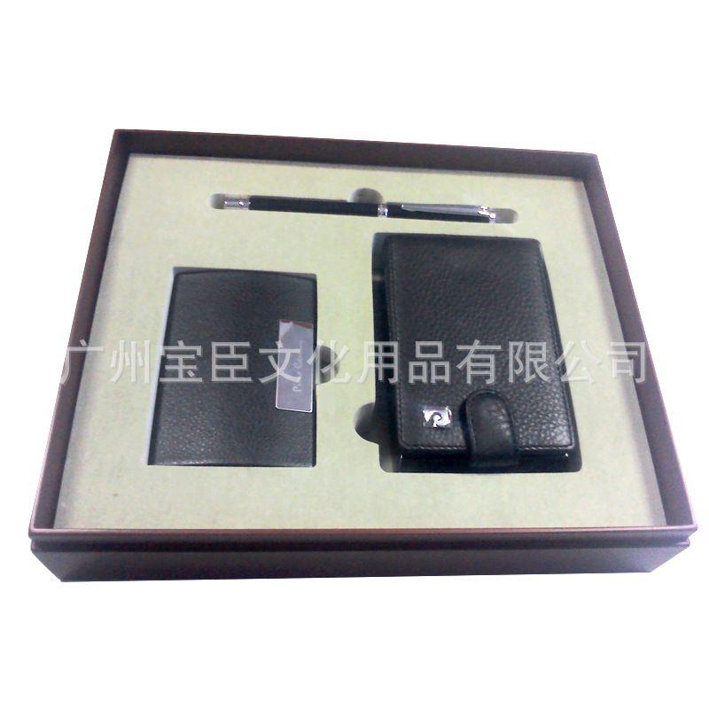 皮尔卡丹钱包极光视频笔配驾证本名片盒风雅套装窗帘杆图片
