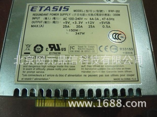 亿泰兴ETASIS IFRP-352电源 储存器专用电源2