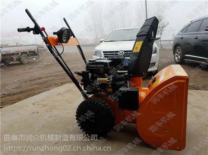 烟台市生产吹雪机厂家 大功率清雪机