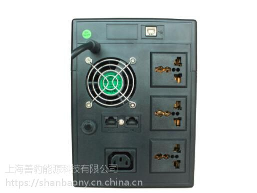 BQ600不间断UPS电源|江苏博强专业定制