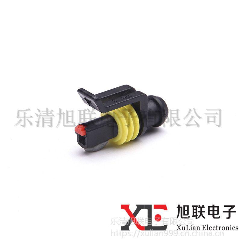 供应汽车连接器AMP安普282079-1国产1芯现货