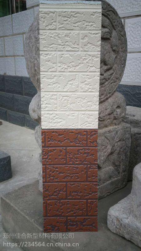 轻钢别墅节能环保材料郑州佳合金属雕花板厂家保温装饰一体板