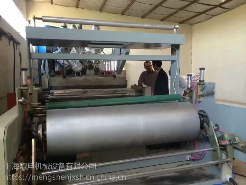 拉伸膜设备生产厂家 PE拉伸缠绕膜 三层共挤缠绕膜机器