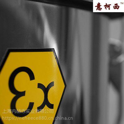 固体粉尘防爆用工业吸尘器意柯西品牌ECOBULL ATEX II3D单