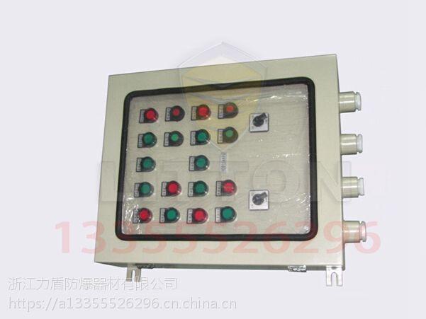 桂林厂家生产全封闭操作BXM(D)防爆照明配电箱证书齐全热面尖货