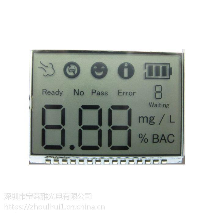 宝莱雅 段码厂家,LCD定制屏,段码显示屏,开模定做 酒精测试仪