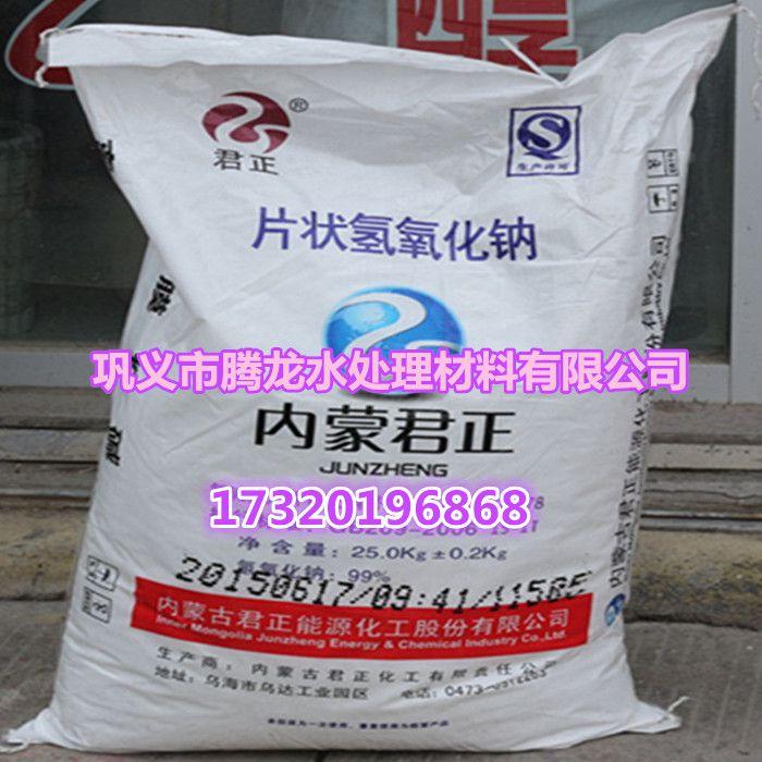 http://himg.china.cn/0/4_450_234276_700_700.jpg