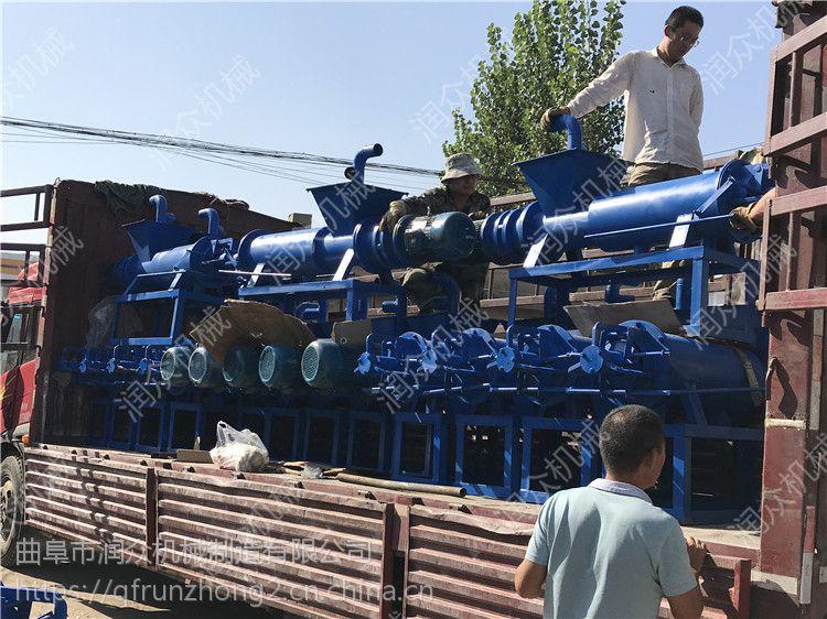养殖全套设备 饲料运输撒料车 粪便处理干湿分离机