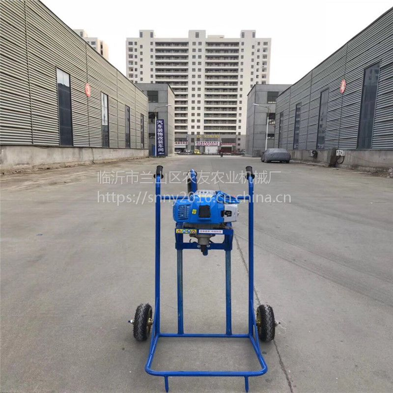 山东厂家批发零售地钻挖坑机 单双人地钻挖坑机 合金地钻钻头