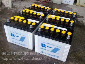 厦门进口UPS电池回收,汤潜铅酸蓄电池回收,干电池回收