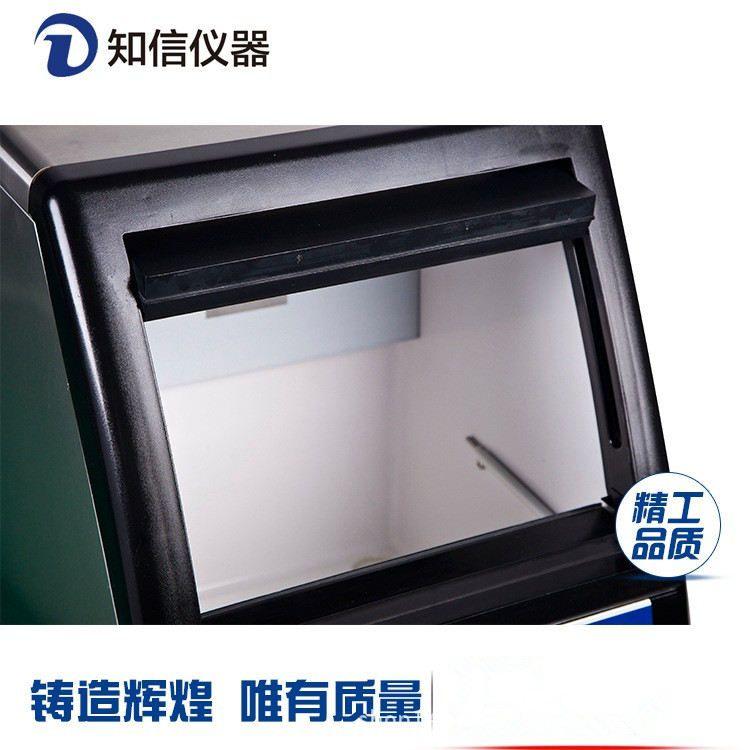 上海知信ZX系列雪花制冰机