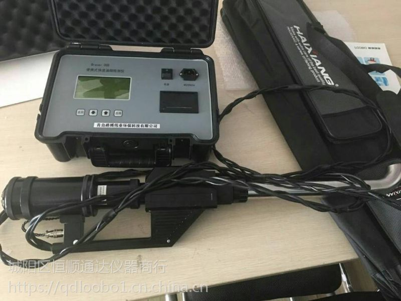 青岛路博OSD110型便携式快速油烟监测仪