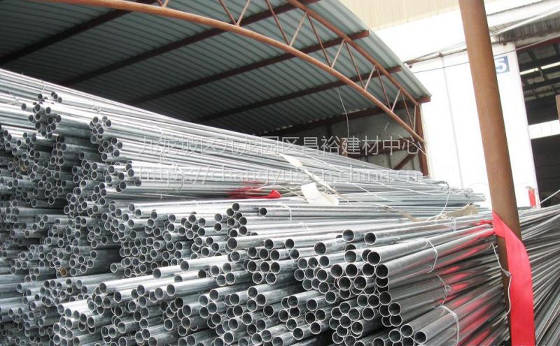 重庆热销jdg管、金属穿线管厂家
