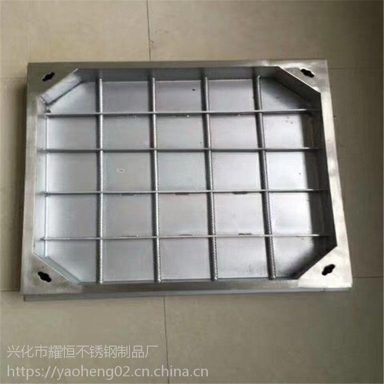 耀恒 不锈钢井盖900*900*60 304材质 室外隐形井盖