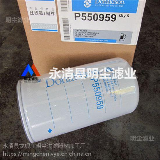 P779624唐纳森滤芯厂家加工替代品牌滤芯