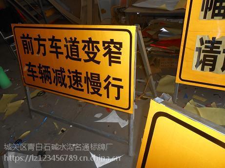 银川标牌制作厂13919197170,银川道路交通标牌厂