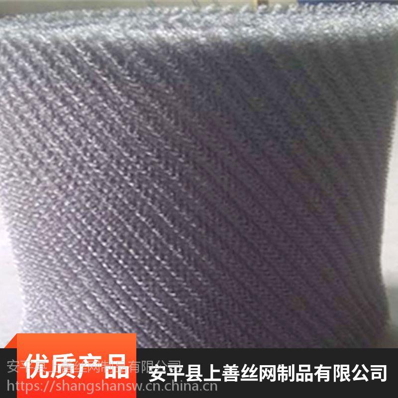 河北省安平县上善不锈钢针织除雾网加工定制价格合理