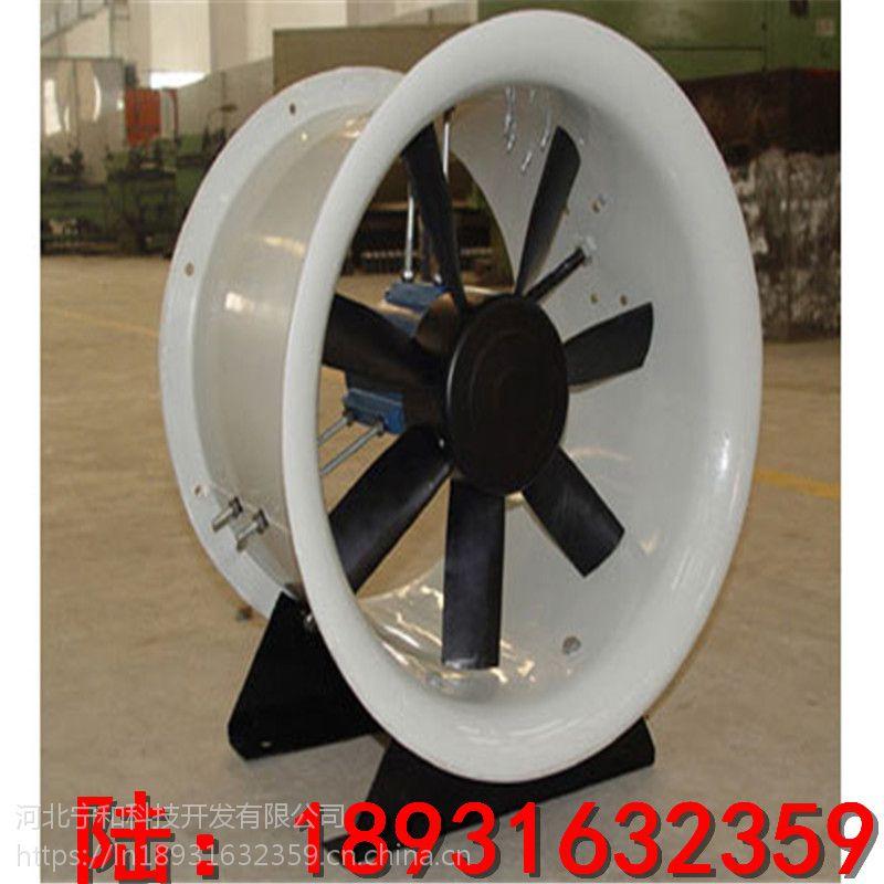 玻璃钢耐酸碱耐腐蚀轴流风机@广州玻璃钢耐酸碱耐腐蚀轴流风机生产厂家