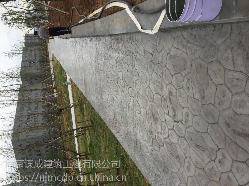 苏州人行道专用模压模混凝土地坪【有限公司欢迎您】