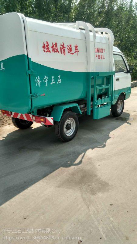 山东济南销售电动三轮挂桶式垃圾车 需要3方环卫垃圾车的欢迎来厂咨询参观