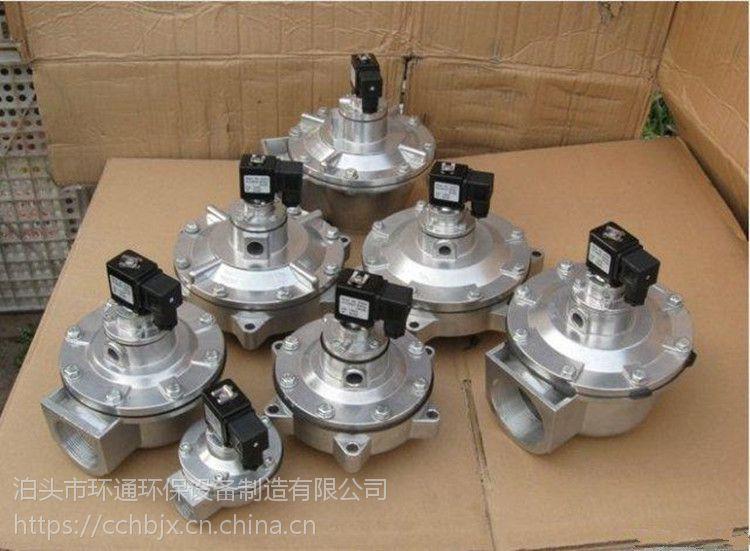 供应DMF-Z-80S电磁脉冲阀