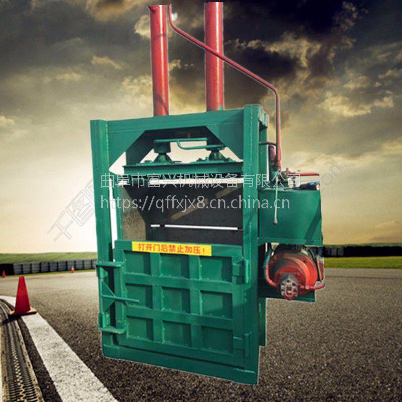 泡沫箱打包机 富兴200L铁桶压扁机 废纸箱打包机批发