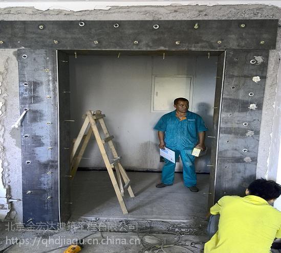 唐山房屋拆改结构、拆承重墙改造加固找唐山加固公司