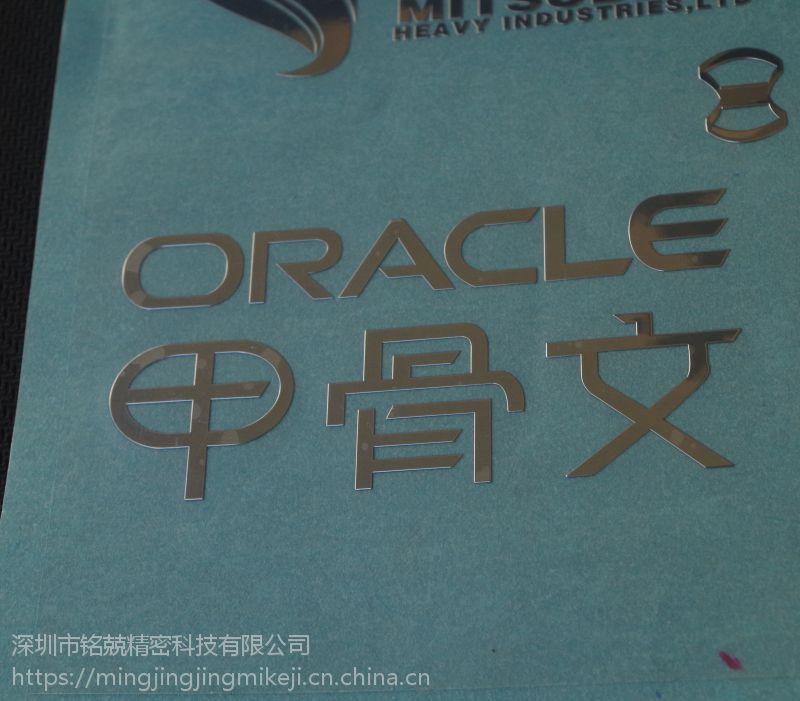 专业生产背面带自粘胶金属电铸标贴 电铸标牌
