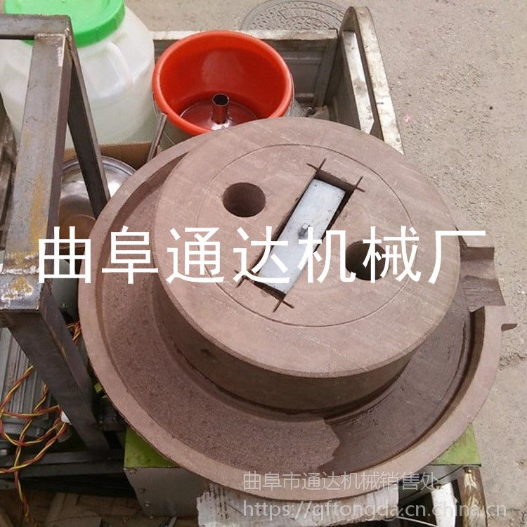 畅销 豆制品石磨机 芝麻酱香油石磨机 电动豆浆机 通达