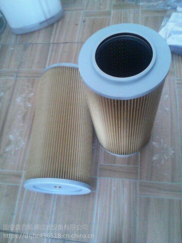 STZX2-40×3、STZX2-40×5液压油滤芯