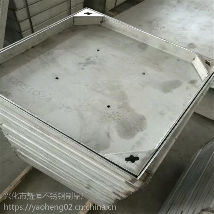 耀恒 201、304不锈钢隐形铺装铺砖井盖规格定制 全国物流发货