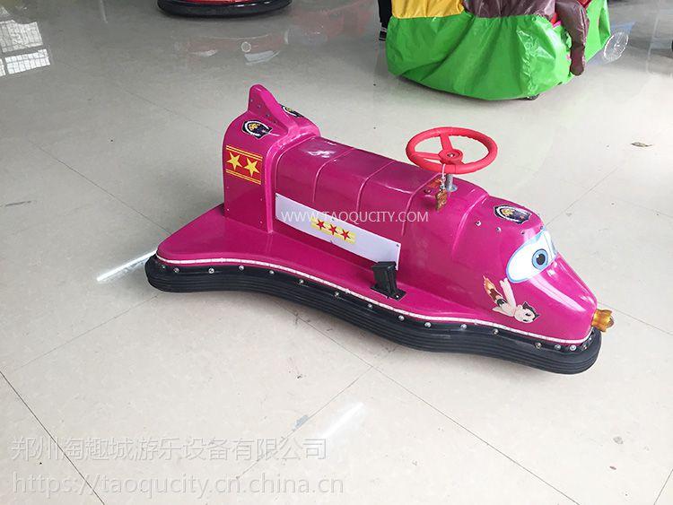 广场新款双人亲子飞机碰碰车室外儿童游乐设备两用彩灯电动玩具车