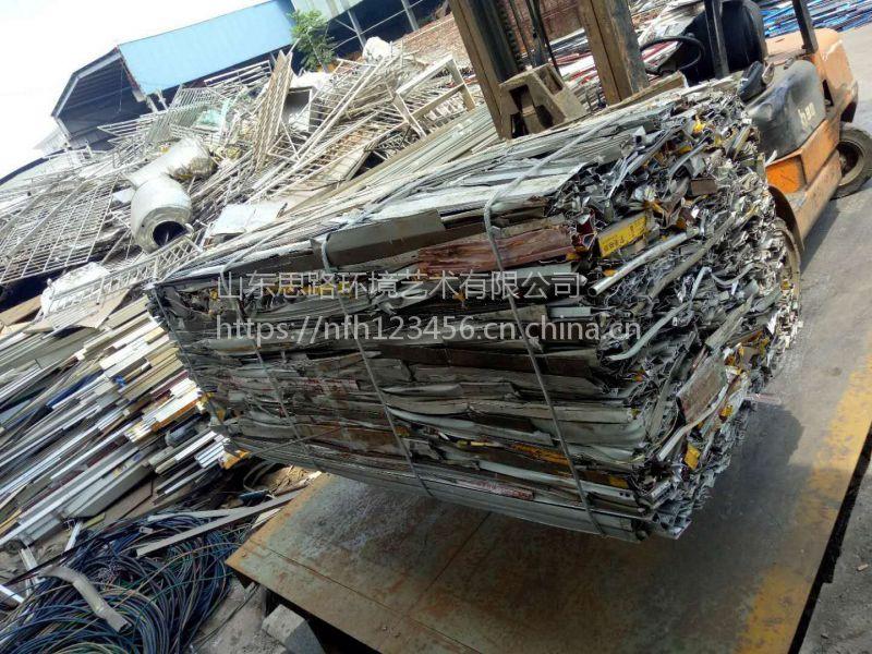 钢销压块机 三个油缸金属压块机,新疆金属打包机厂家 思路液压机械厂家