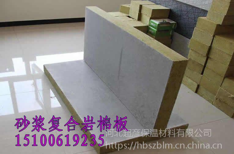 厂家供应屋面钢网插丝复合板一立方