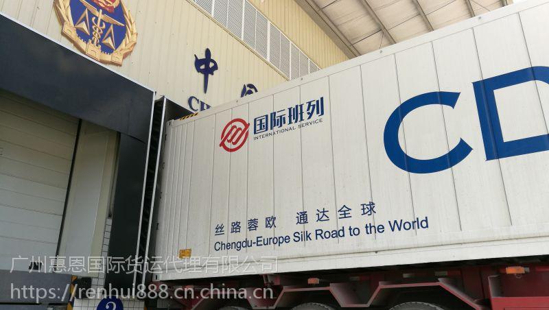 广州到华沙铁路运输代理双清包税