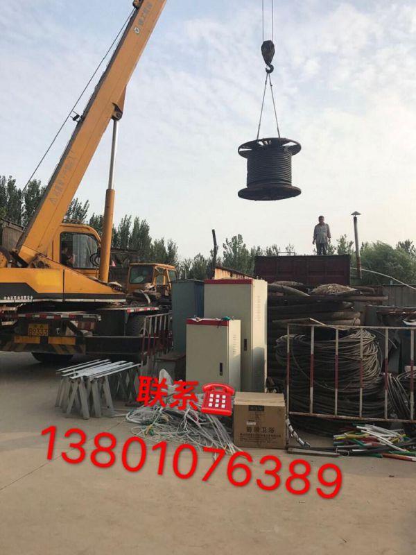 河南新乡市电缆回收范围欢迎来电