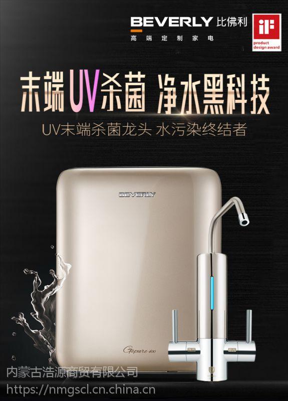 美的净水器 家用直饮400G厨房高端净水机无罐大通量