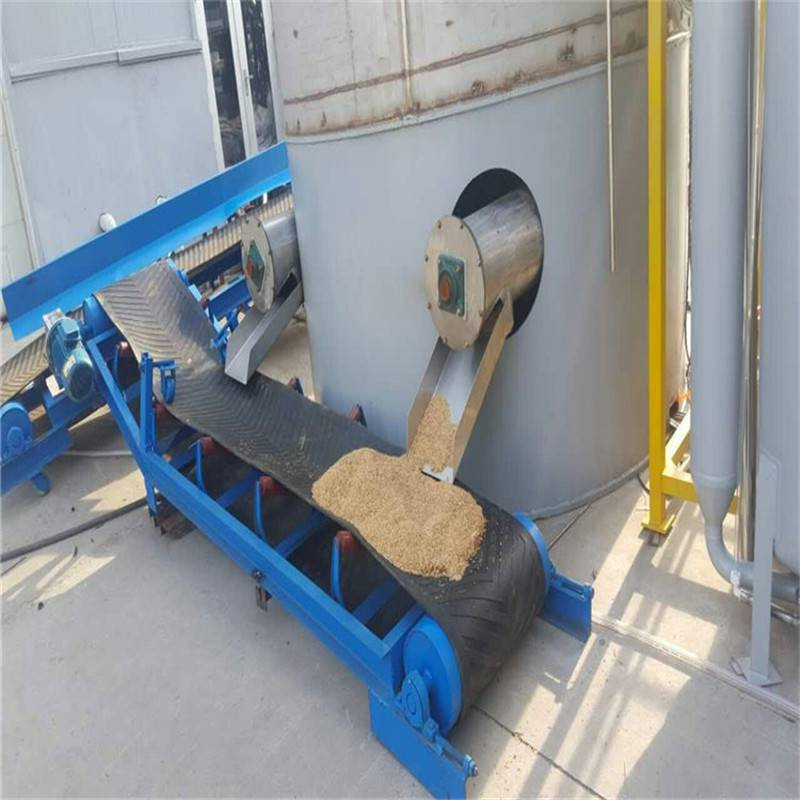 可调角度裙边挡板皮带输送机 兴亚各种货物装卸专用带式输送机