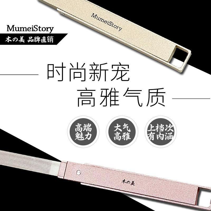 mumeistory时尚便携纳米玻璃抛光指甲锉诚招代理商