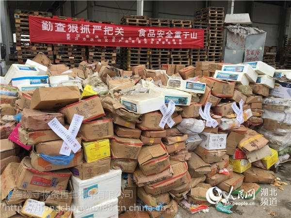 杭州临期食品销毁零污染,杭州过期葡萄酒 红酒销毁