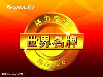 http://himg.china.cn/0/4_452_227466_399_300.jpg
