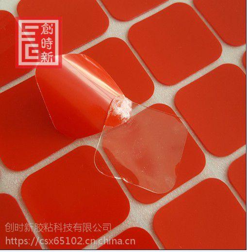 进口高品质超粘双面胶 超透明双面胶 专业贴显示屏