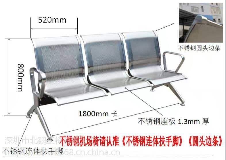 三角横梁候机椅*大厅等候座椅*汽车站候车椅*客运站排椅