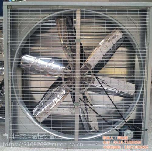杰润温控(图)、降温风机哪家好、张家口降温风机