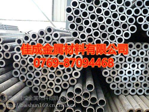 大量供应GCr15轴承钢管