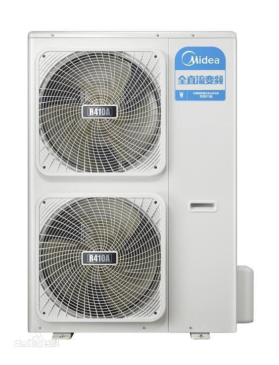 北京美的家用中央空调家用销售安装美的厂家直销MDVH-120T2W-TR(F1)