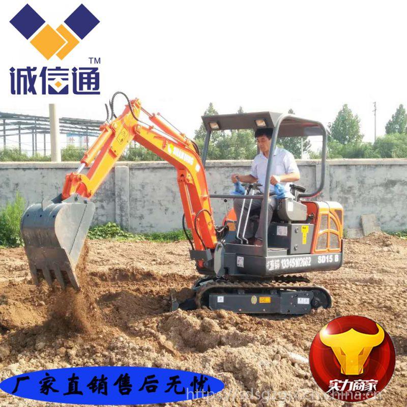 农田里用的小型挖掘机选择哪款比较好