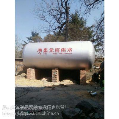 平舆 项城 优质 无塔供水 净泉压力罐 质量好15237897560